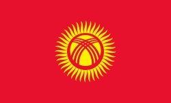 В Кыргызстане